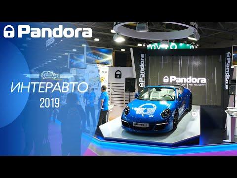 """Pandora на выставке """"Интеравто 2019"""""""